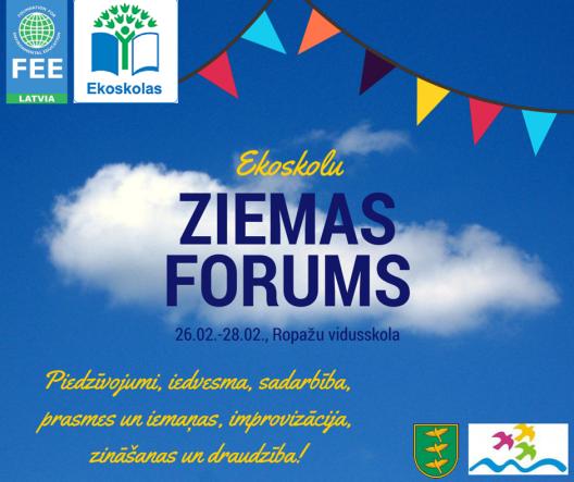 EZF plakāts